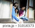 人物 家族 親子の写真 31016373