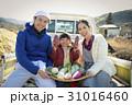 田舎暮らし 農業 31016460