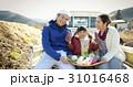 田舎暮らし 農業 31016468