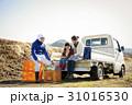 田舎暮らし 農業 31016530