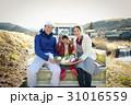 田舎暮らし 農業 31016559