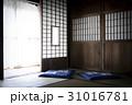 家屋 日本家屋 和室の写真 31016781