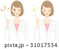 ポイント アドバイス 女性のイラスト 31017534