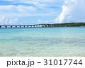 宮古島 海 来間大橋の写真 31017744