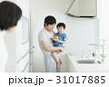 親子 父親 朝食の写真 31017885