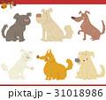 わんこ 犬 マンガのイラスト 31018986