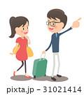 旅行する家族 カップル  31021414
