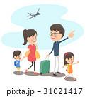 家族旅行 家族 旅行のイラスト 31021417