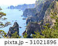 三陸復興国定公園 岩手県北山崎 断崖絶壁の風景 31021896