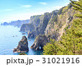 三陸復興国定公園 岩手県北山崎 断崖絶壁の風景 31021916