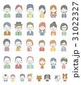 人物【シンプルキャラ・シリーズ】 31022327