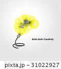 脳 クリエイティブ アイデアのイラスト 31022927