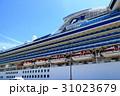 サファイア・プリンセス 豪華客船 大型船の写真 31023679