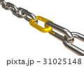 チェーン 鎖 鎖状のイラスト 31025148