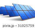 ソーラー 太陽 バッテリーのイラスト 31025759