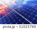 パネル バッテリー エレクトリックのイラスト 31025760