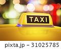 タクシー 空車 車のイラスト 31025785