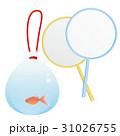 金魚 金魚すくい ベクターのイラスト 31026755