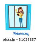 洗浄 窓 女のイラスト 31026857