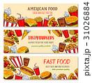 ファストフード ファーストフード 食のイラスト 31026884