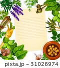 レシピ 作り方 ハーブのイラスト 31026974
