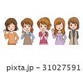 女性 グループ イラスト 31027591
