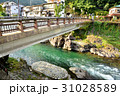 郡上八幡 吉田川風景 新橋 31028589