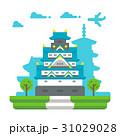 大阪 城 城郭のイラスト 31029028