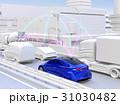 クルマ同士が交通情報を共有するコネクテッドカーのコンセプトイメージ 31030482