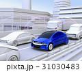 クルマ同士が交通情報を共有するコネクテッドカーのコンセプトイメージ 31030483