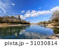 岡山城 烏城 金烏城の写真 31030814