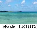 宮古島 海 リゾートの写真 31031552