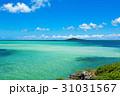 宮古島 沖縄 海の写真 31031567