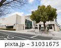 岡山県立美術館 31031675