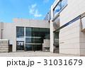 岡山県立美術館 31031679