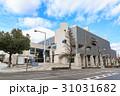 岡山県立美術館 31031682