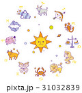 12星座のイラスト 31032839