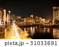 夜景 港 門司港の写真 31033691
