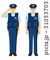 警察官 男性 敬礼のイラスト 31033703