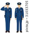 警察官 男性 敬礼のイラスト 31033705