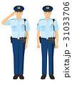 警察官(半袖) 31033706