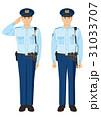 警察官(長袖) 31033707