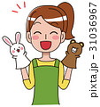 人物 女性 保育士のイラスト 31036967