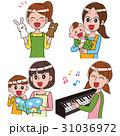 人物 女性 保育士のイラスト 31036972