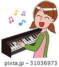 ピアノ 人物 女性のイラスト 31036973