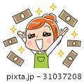 お金と主婦のイラスト 31037208