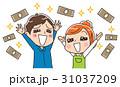 お金と夫婦のイラスト 31037209