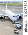 飛行機 旅客機 大阪国際空港の写真 31037805