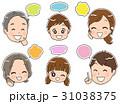 家族 ふきだし 三世代家族のイラスト 31038375