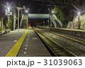 竹岡駅 31039063
